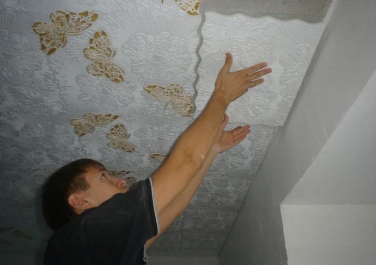 Как вывести пятна на потолке