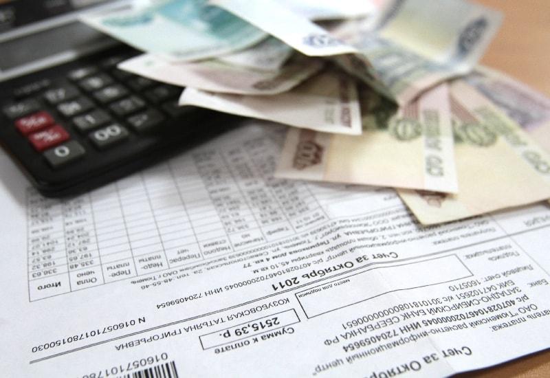 контроль семейного бюджета