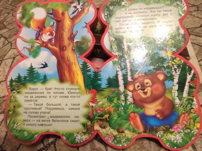 Развивающие книги для детей 1 - 2 года. Список