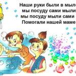 Скороговорки для развития речи и дикции у детей