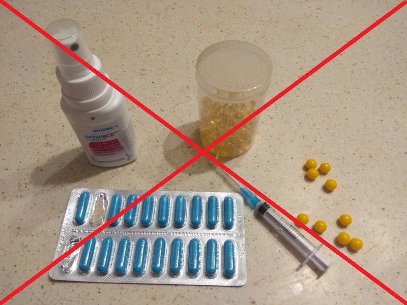 лекарственные препараты могут мешать самоисцелению