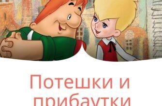 детские потешки и прибаутки для малышей (текст)