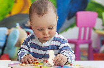 Развивающие игры и занятия для детей от 1 года до 2 лет