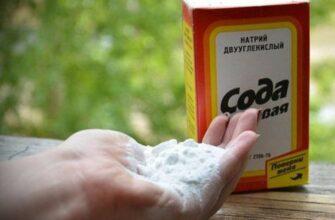 6 случаев, при которых нельзя использовать пищевую соду