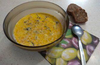 грибной сливочный суп рецепт с фото пошагово