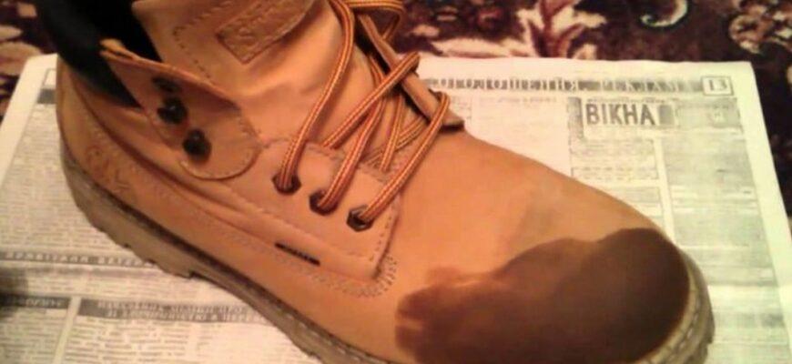 как вывести жирные пятна с замшевой обуви