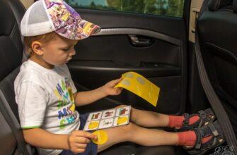 12 карманных игр, которые помогут скоротать дорогу с ребенком