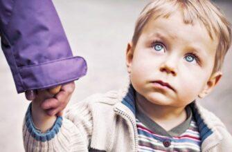 5 причин, из-за которых дети уходят с незнакомыми людьми, и способы избежать опасности