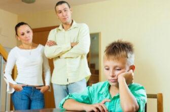 5 вещей, за которые не стоит наказывать ребенка, чтобы он вырос успешным и счастливым