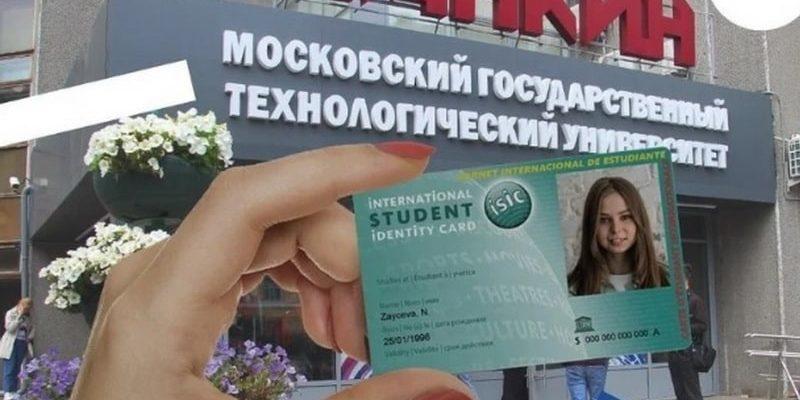 Почему иностранцы хотят учиться в России: 3 плюса, которые недооценивают наши студенты
